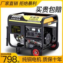 Générateur dessence 220V domestique de petite taille monophasé 3KW triphasé 5kw Générateur 380V mini-silencieux