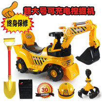 Special new children's electric excavator soil toy car can take a large riding toddler pedal four-wheeled car