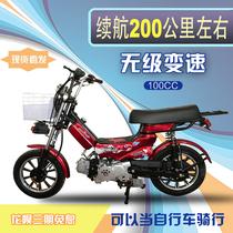 100CC classe sans classe voiture de voiture de voiture de voiture de voiture de voiture peut être un scooter léger de voiture de pêche de bicyclette