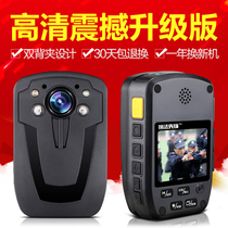 Law enforcement pioneer D900 HD Night Vision 1080P Live Portable recording instrument portable shoulder-mounted camera