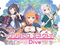 Princess Connection Re: Dive Day White Card Recharge has a receipt
