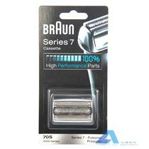 Braun Braun Razor 70S Knife mesh 790CC 760CC 720S 9795 9785 9595