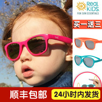 United States realkids childrens sunglasses anti-UV glasses unisex baby baby student sunscreen sunglasses