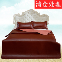 (Clearance deal with minor defects)pasture faction layer of buffalo leather mat 1 8 M 1 5m soft seat leather mats