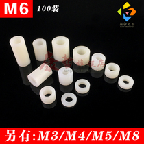 100 M6 ABS Isolation Column spacer Column PC board height column Nylon washer wafer round hole straight-through casing