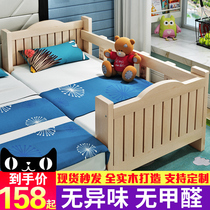 Solid wood childrens bed with guardrail small bed baby boy girl princess bed linen man bedside bed wide stitching bed