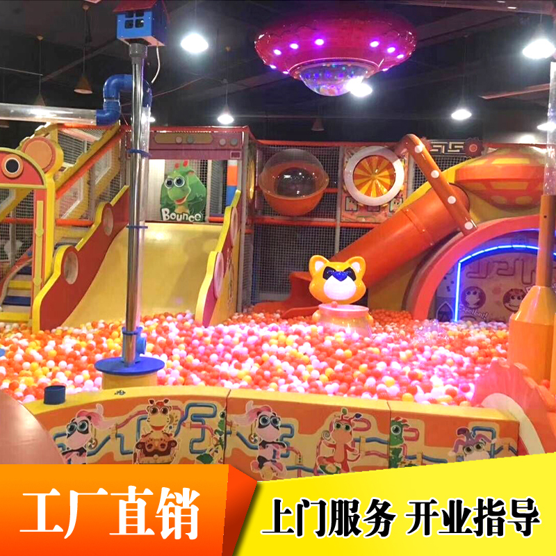 Naughty Fort Childrens Playground equipment indoor small entertainment playground facilities home toy trampoline amusement park