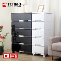Japan imports Tianma Mirror luxury cabinet drawer type storage cabinet Baby wardrobe clothes finishing five layers of bucket cabinets