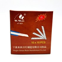 WADA Blade 9mm trumpet art blade wallpaper blade cut paper cutting blade film blade 100 Pieces