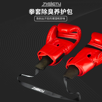 The boxing gloves absorb moisture deodorant bag to taste absorb sweat deodorizing dry box set anti-sweat moisture protection bag