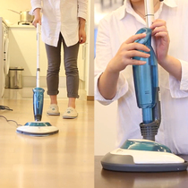 Steam Mop Home Cleaning machine high temperature electric drag ground vapor tow device Wipe the Oracle non-wireless