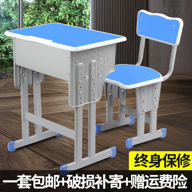 Thickened primary and secondary school students desks and chairs school desk training table tutoring class childrens study table set home writing