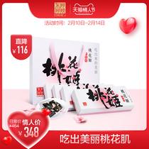 Donge de la gélatine de magasin phare de fleur de pêche jiaoji gâteau de gélatine prêt 75g * 4 boîtes de pâte de gélatine solide pâte Jiao ejiao