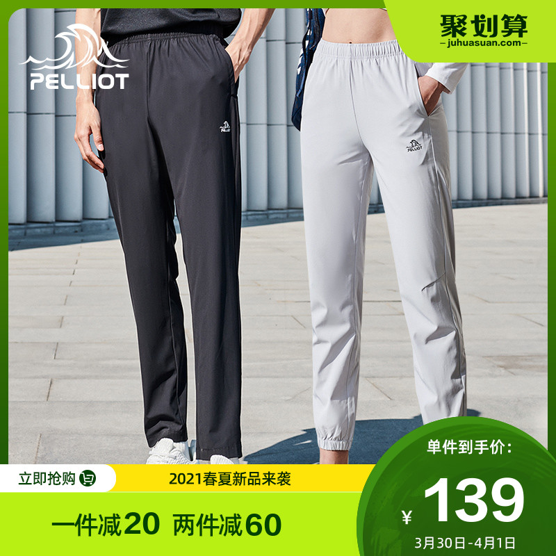Burch and outdoor 2021 new quick-dry trousers sports casual small-foot pants high-bounce breathable fast dry pants