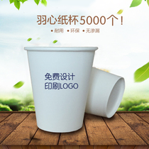 Paper Cup custom-made custom thickened 6 oz 180ml Disposable Advertising paper cup can be customized printing