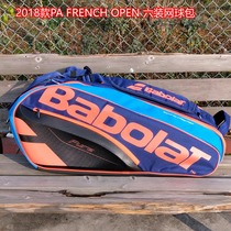 2017 French Open Babolat Pure AERO Frenchopen Limited Nadal 6 tennis bags
