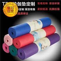Yoga mat beginner girl widening thickened extended anti-slip yoga fitness mat blanket children Dance Practice Mat