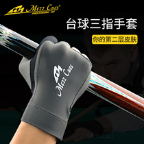 Metz 檯 gloves high-end mezz three-finger gloves Chinese black eight table tennis 檯 ball exposed finger supplies left and right hand