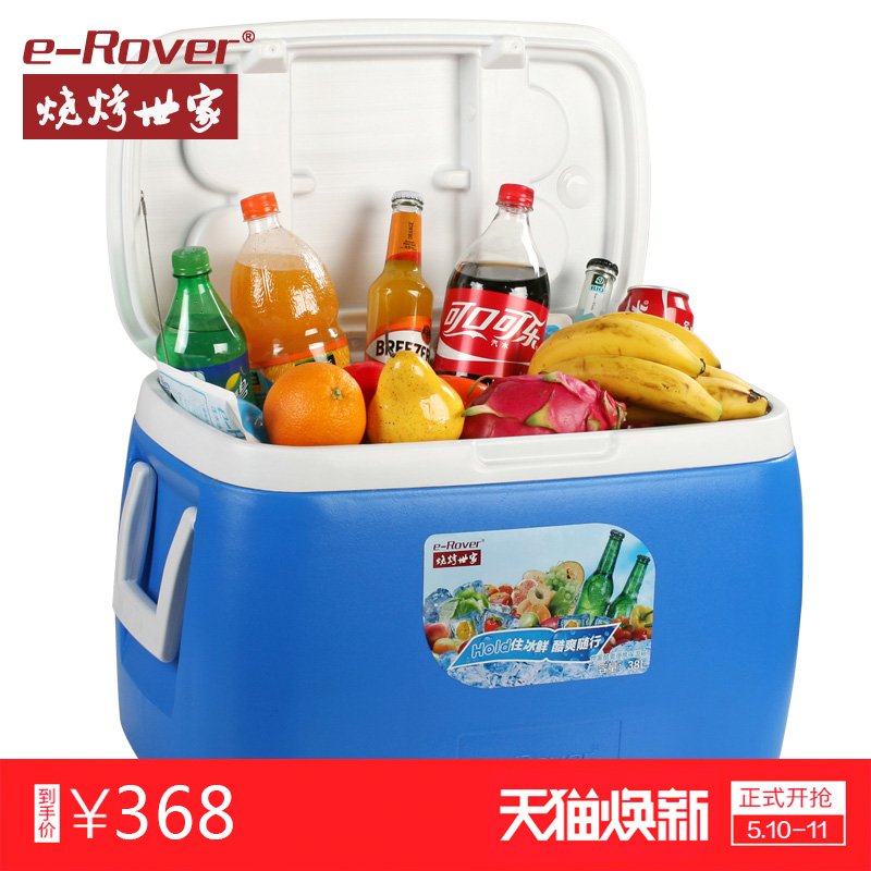 Barbecue family car insulation box Freezer outdoor food cold storage box 38L ice bag