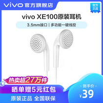 Vivo XE100 original headphone cord control wear comfort with compatible vivo phone official