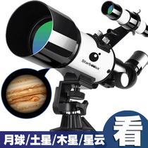 Американский астрономический телескоп Детский профессиональный созерцание звезд HD очки высокой мощности ночного видения Глубокий космос подарок взрослому студенту