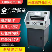 Неограниченный резак для бумаги Электрический автоматический ЧПУ сверхмощный станок для резки книг Триммер a3 клейкая машина Резак для бумаги автомат для резки
