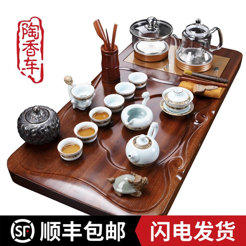 Flower pear ebony solid wood tea set tea plate set kung fu tea set family modern simple automatic four-in-one