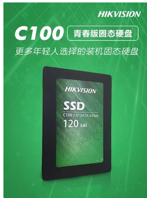[The goods stop production and no stock]Haikang SSD 120G Desktop Notebook High Speed SSD Solid State Drive HS-SSD-C100