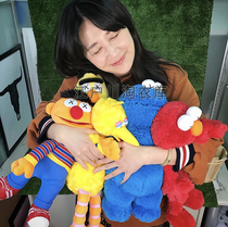 Spot Uniqlo UTX Kaws x Sesame Street Autumn and winter joint cooperation Doll dolls second Bullet