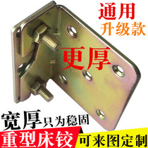 Custom 牀 accessories board-style furniture 牀 hinge connectors牀 buckle fixing wood 牀 combination hardware