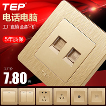 TEP86 type wall switch socket panel Champagne Gold Dark Two-bit information socket computer Telephone