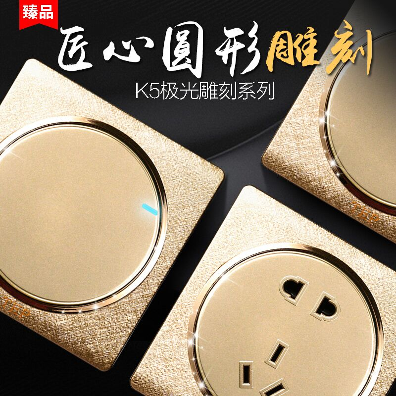3D carved round switch socket type 86 home wall power two or three plug 5 five hole socket panel set full set