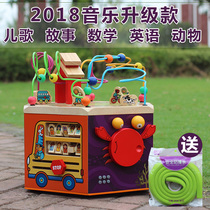 Multi-sided large baby winding beads toys multifunctional bead beads Treasure Chest Children 1-3-4 years old puzzle early education