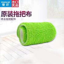 Homme couleur fibre sop tissu collant fort tissu de vadrouille d'origine sans saleté.