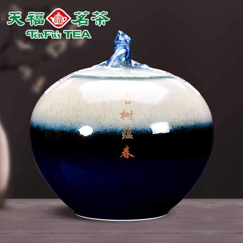 Tianfu Ming Tea Yunnan Puer Ripe Tea Yiwu Chen Xiangsan Tea Tree Pure Material 200g Hard-packed Gift Box