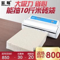 Blueberry Vacuum Sealing Machine Automatic commercial vacuum machine Packaging machine household rice brick plastic bag vacuum packaging machine Food vacuum machine 320x can pump 10 Jin rice Brick