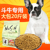 Niuchand France British Bulldog dog food puppy 20 Catty medium Dog New Ying cattle dedicated 10kg