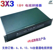 2x2 LCD connector, LCD TV mosaic box, 1 points, 4 3X3, 1 points, 9 LCD TV splicing processor