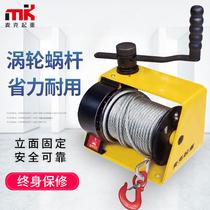 Turbine ver treuil à main bidirectionnel autobloquant 500 kg lourd treuil à main 1 tonne avec frein manuel palan