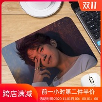 Yi Yi Qianxuan around the four-word brother poster star diy custom mouse pad TFBOYS tide thousand paper cranes should be assisted