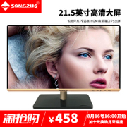 Matsusa PS4 display 21.5 inch high-definition LCD computer display monitor 2221 game IPS HDMI