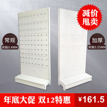 Supermarket shelf hole plate hole plate mobile phone Accessories jewelry Shelf exhibition display rack stationery rack display cabinet Shelves