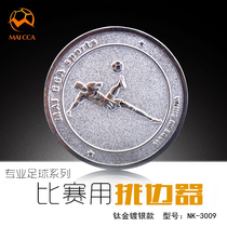 Pick the edge of the football pick the edge coin toss coin football referee equipment pick side player football match pick Edge device