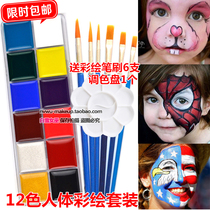Halloween 12 color Body painting set pigment children face color paint cos Makeup clown drama