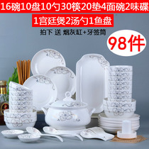 Household 98 pieces of dishes set bowls and chopsticks combination of 10 people with creative Chinese light luxury Joe moved to a new home tableware