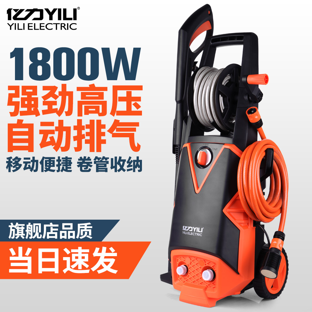 1000 million household car wash machine 220v ultra-high-pressure water pump to grab the fully automatic brush car god high-power cleaning machine water gun
