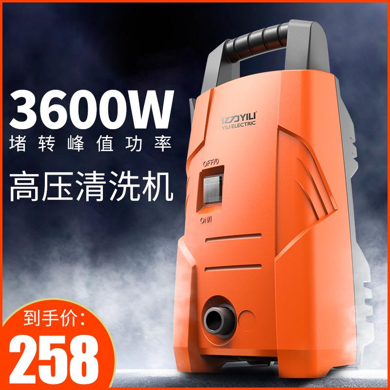 100 million high-pressure car wash machine artifact portable washing machine household 220v brush car water pump grab small powerful water gun