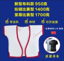 Professional team training competition-type Chinese wrestling clothes red and blue double-sided thick seam Chinese wrestling wrestling clothes