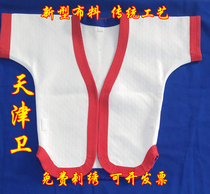 Authentic traditional wrestling clothes red and blue double-sided Chinese-style wrestling clothes halter clothes wrestling pants Chinese wrestling free embroidery