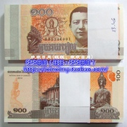 Kampuchea 100 Riel notes 100 original foreign banknotes whole knife knife coin collection of foreign currency